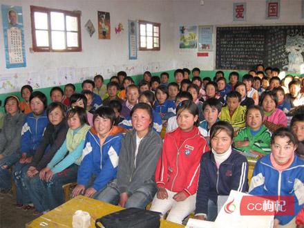 中宁小学校