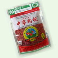 精选中宁枸杞 (340粒/50克) 500克 质优好销量 个大肉厚
